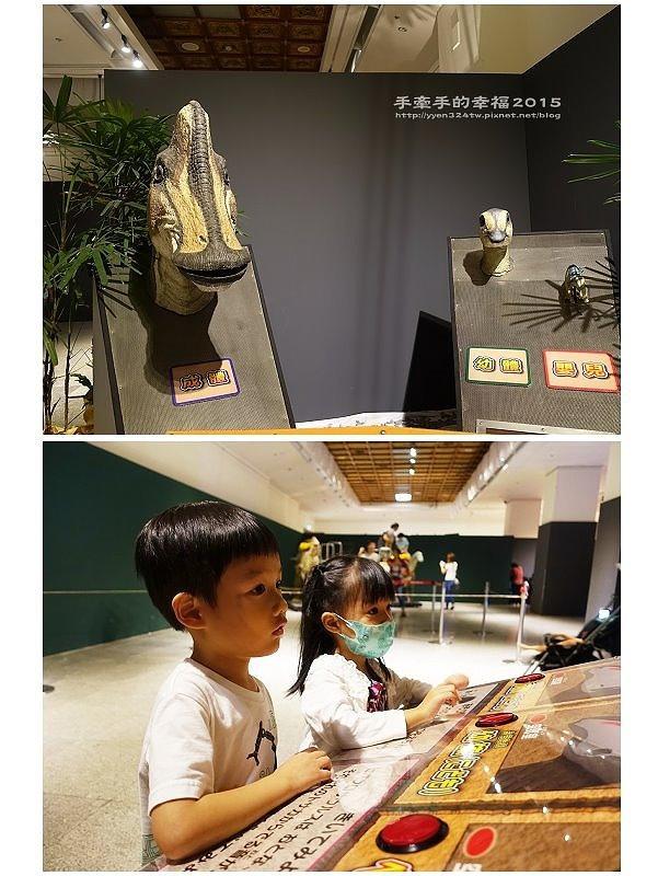 白堊紀恐龍特展150624024