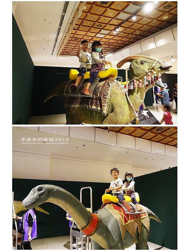 白堊紀恐龍特展150624025