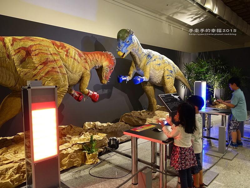 白堊紀恐龍特展150624027