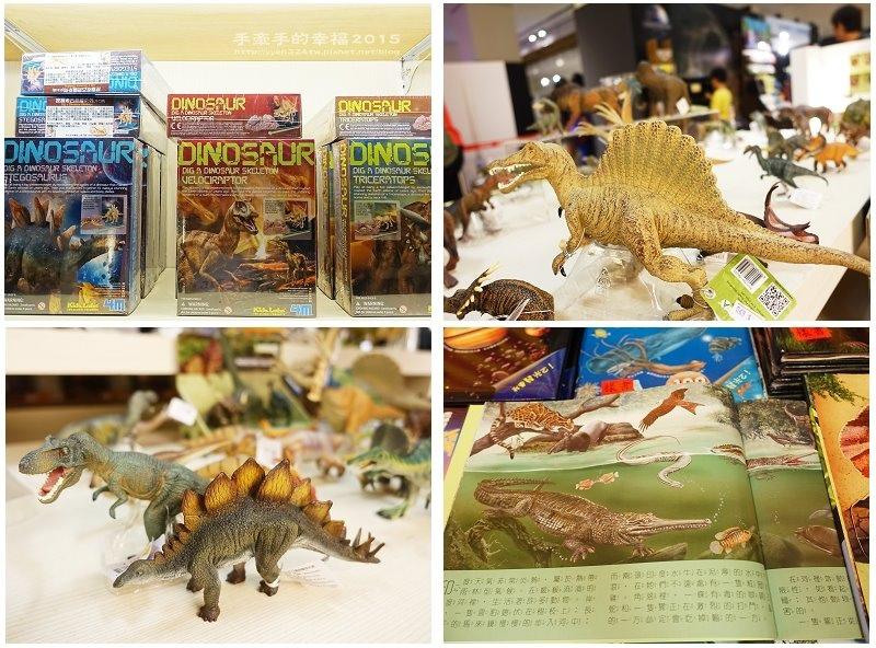 白堊紀恐龍特展150624028