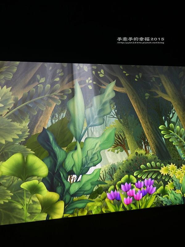 Fun大森林150701006