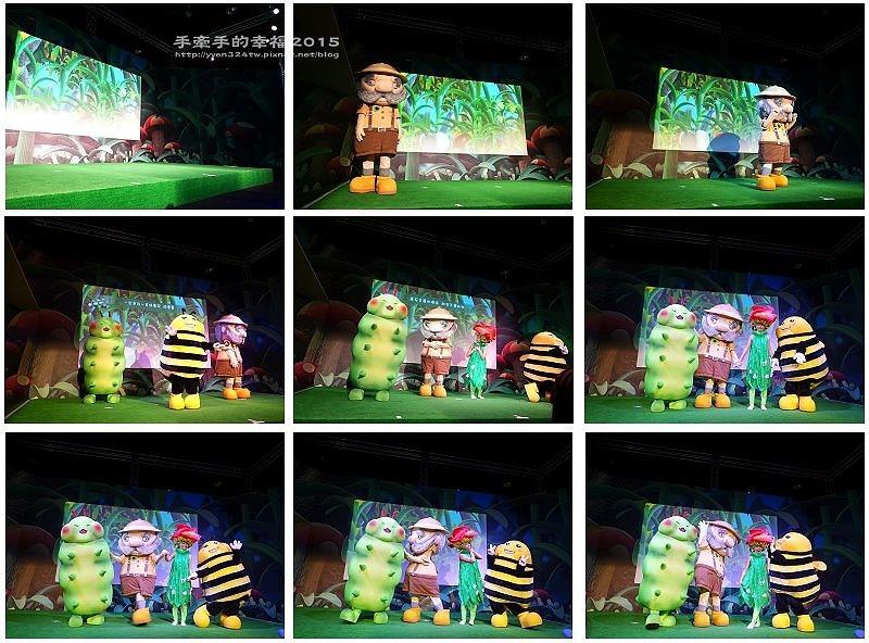 Fun大森林150701022