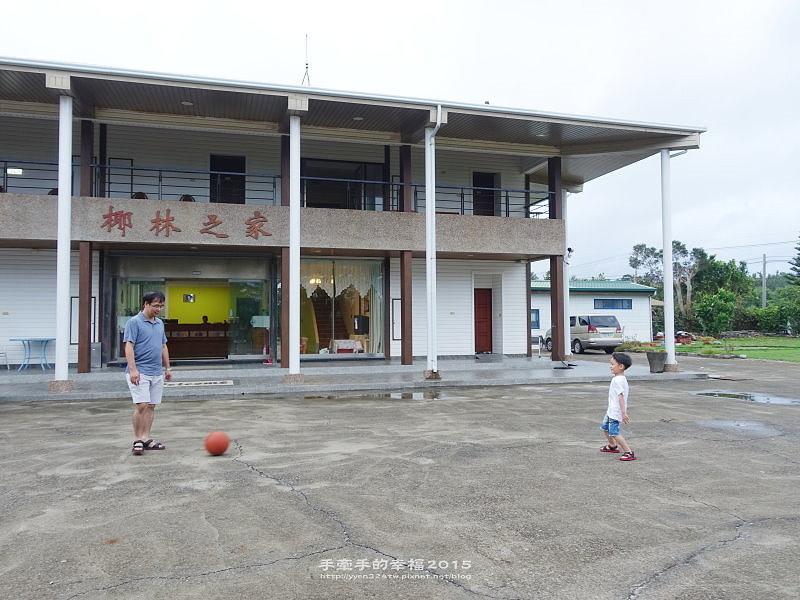 椰林之家150719026