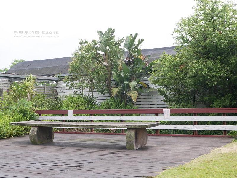 保健植物園140419003