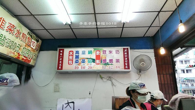 廣味香150818002