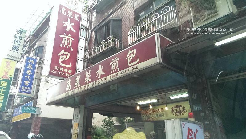 廣味香150818009