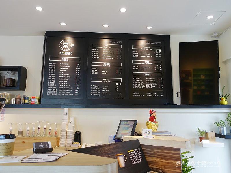 圖索咖啡蓋子150826006