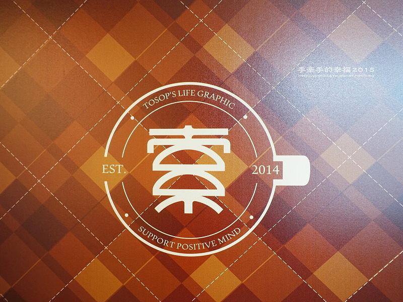 圖索咖啡蓋子150826031