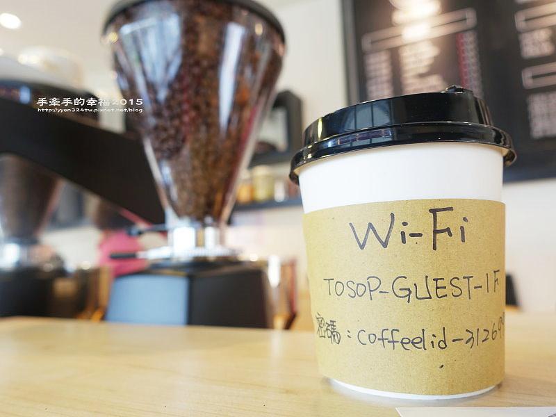 圖索咖啡蓋子150826040