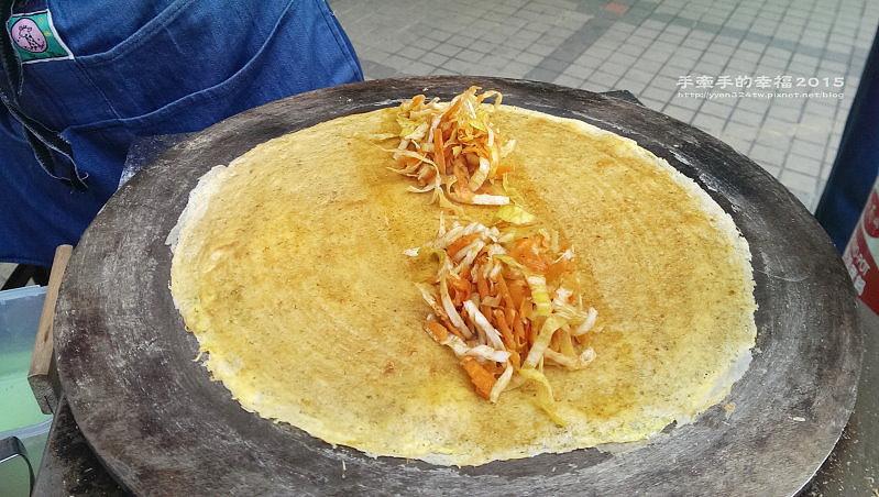 小石磨煎餅150923004