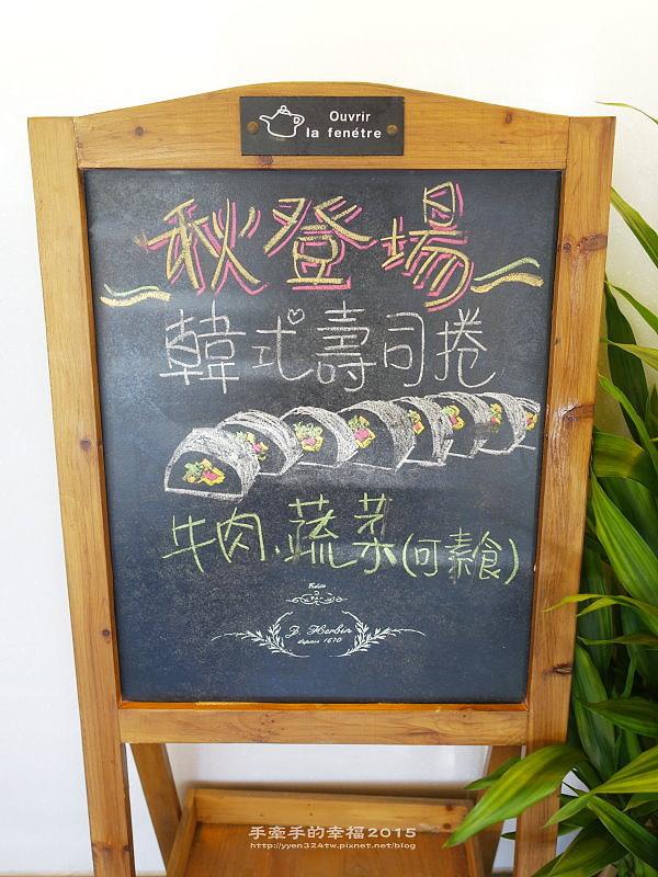 棠楓咖啡食堂150925013