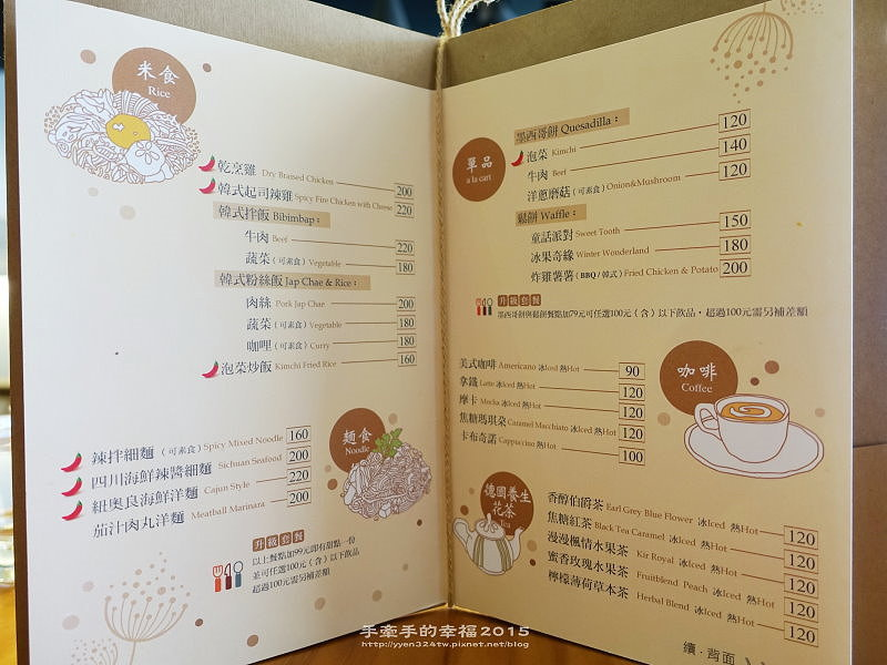 棠楓咖啡食堂150925015