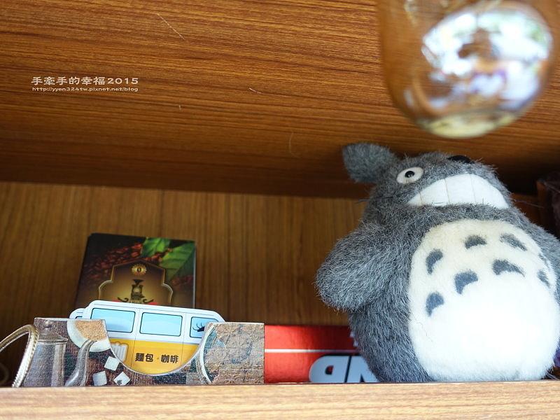 麥方咖151125007