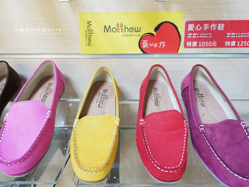 鞋寶151106018