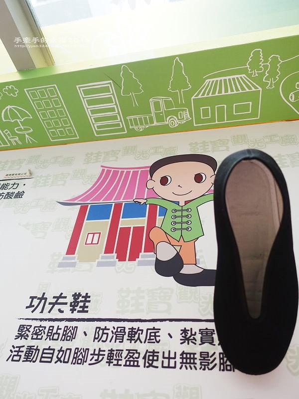 鞋寶151106034