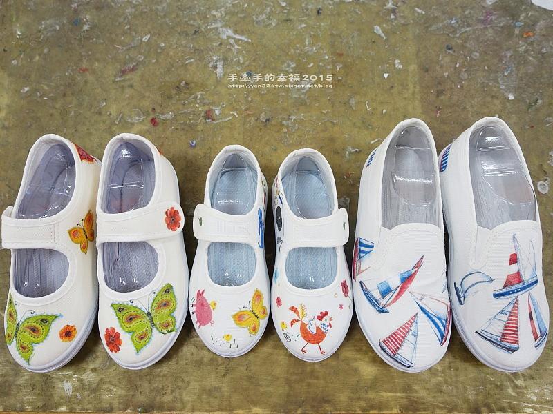 鞋寶151106046