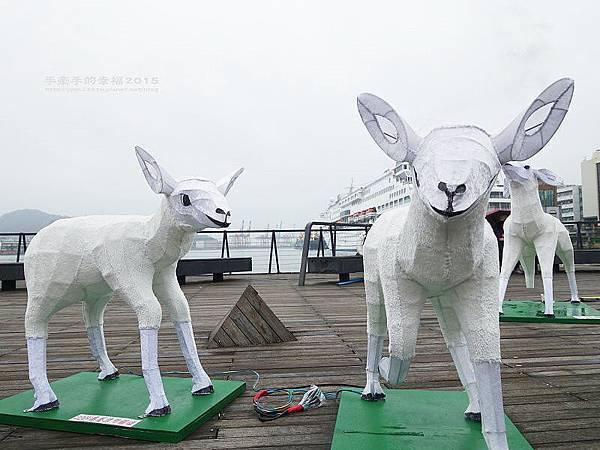 海洋廣場羊咩咩151213011