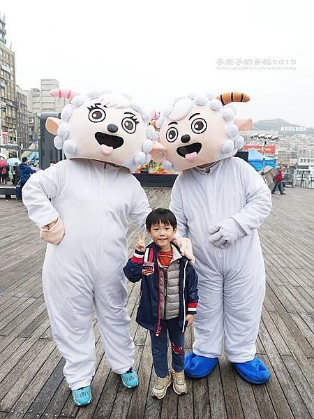 海洋廣場羊咩咩151213016