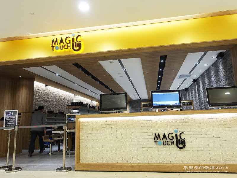 Magic Touch151216001