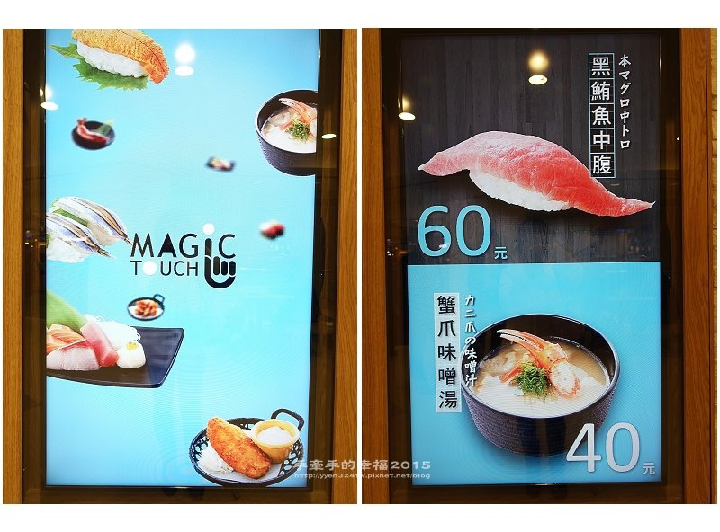 Magic Touch151216009