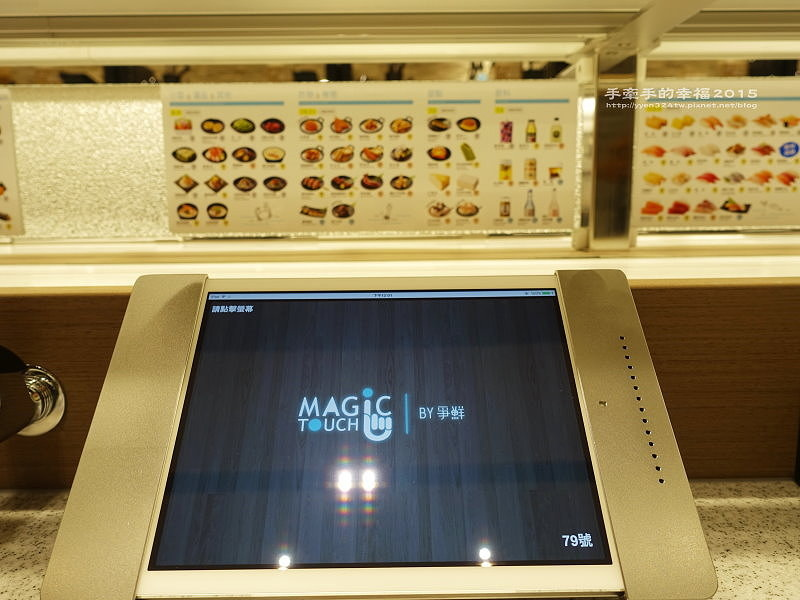 Magic Touch151216016