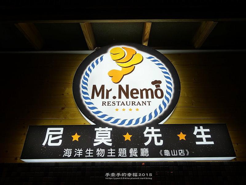 尼莫先生160212001