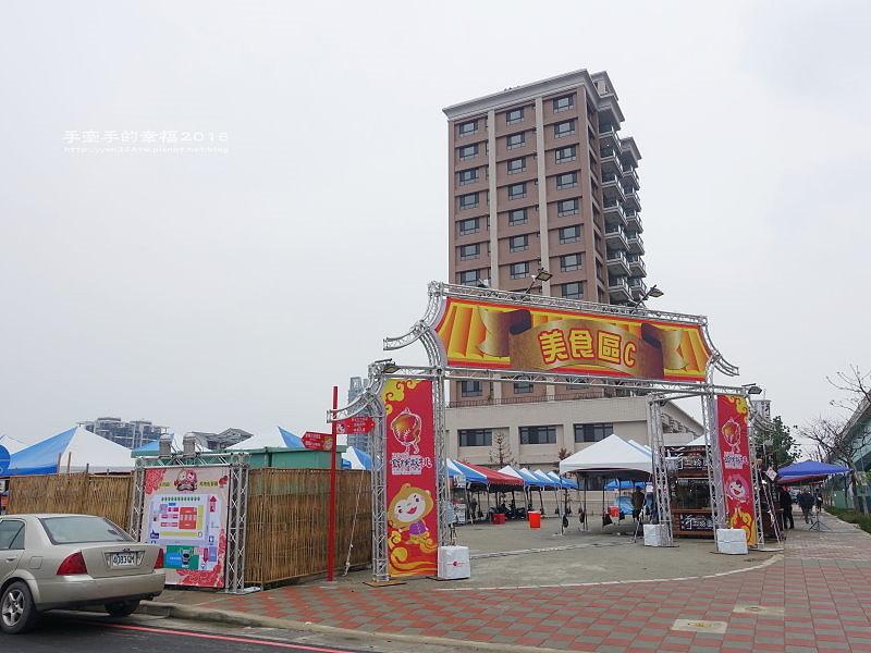2016台灣燈會160220020