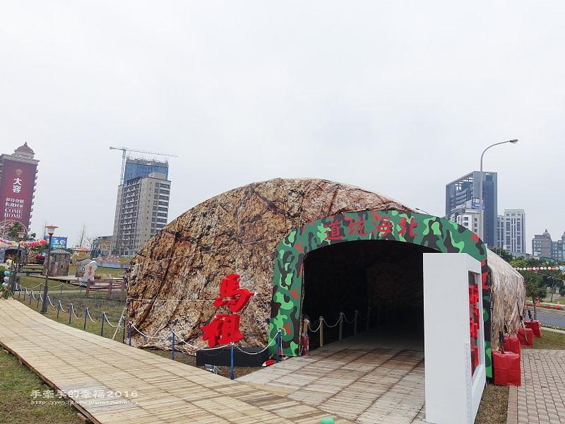 2016台灣燈會160220021