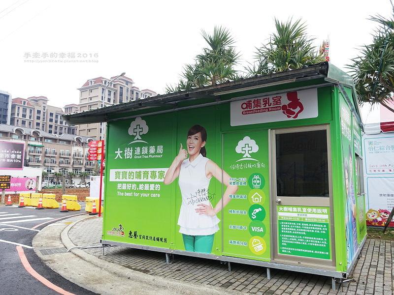 2016台灣燈會160220026
