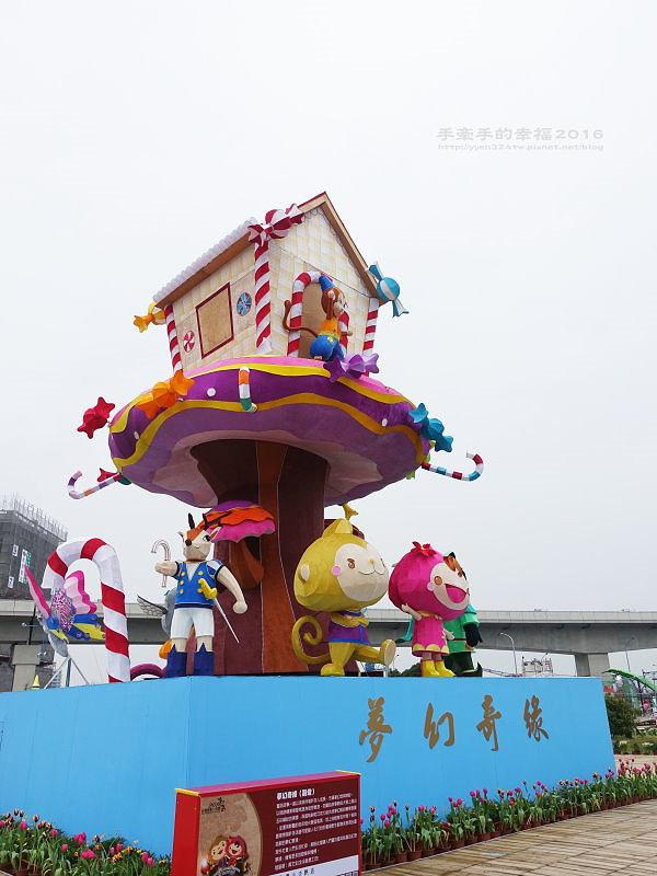 2016台灣燈會160220030
