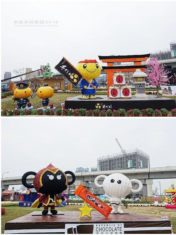 2016台灣燈會160220034