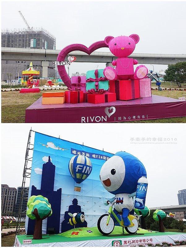 2016台灣燈會160220035