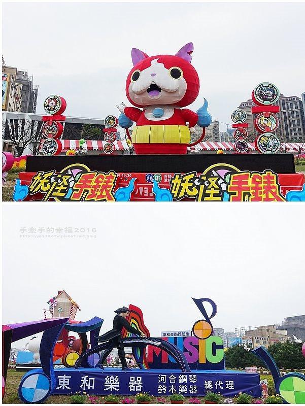 2016台灣燈會160220036