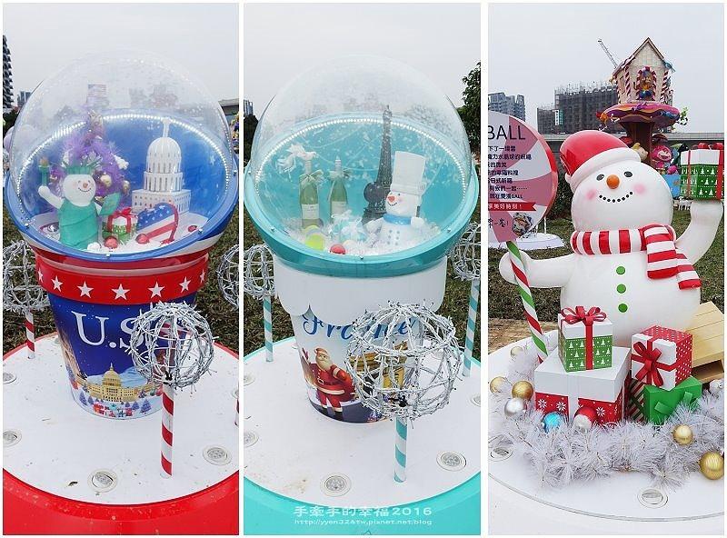 2016台灣燈會160220039