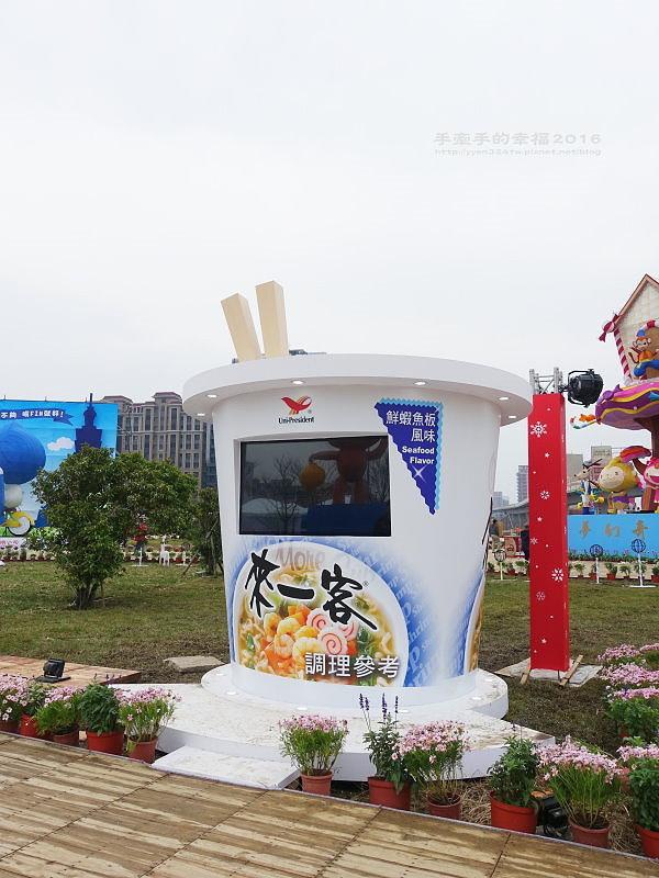 2016台灣燈會160220040