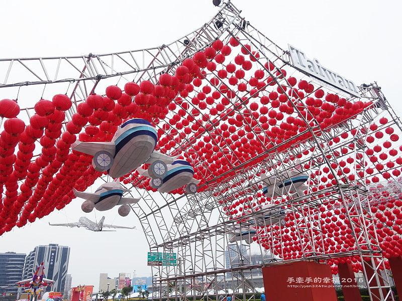 2016台灣燈會160220043