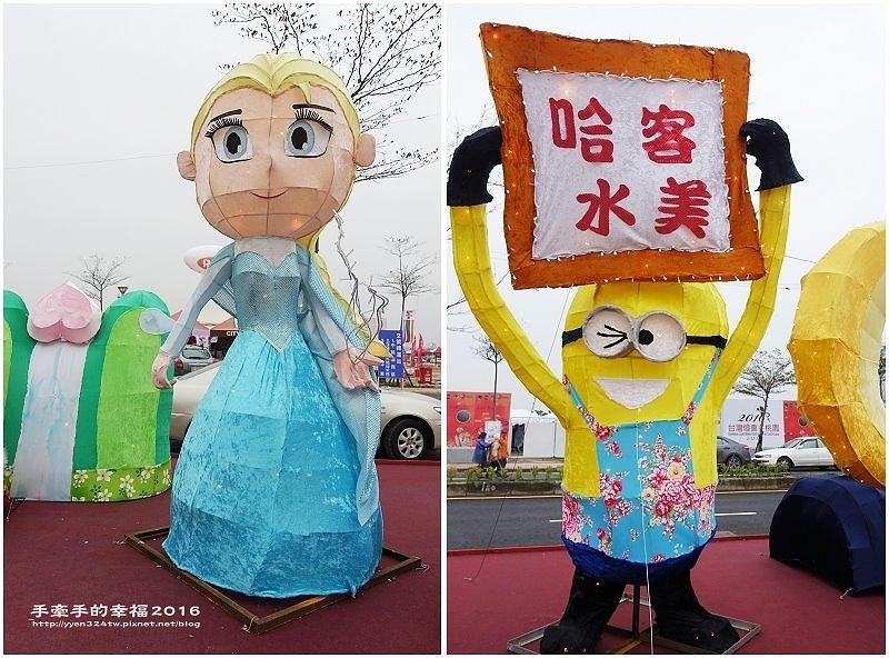 2016台灣燈會160220048