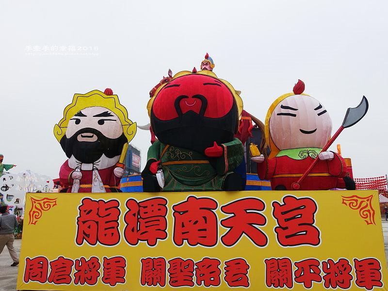 2016台灣燈會160220057