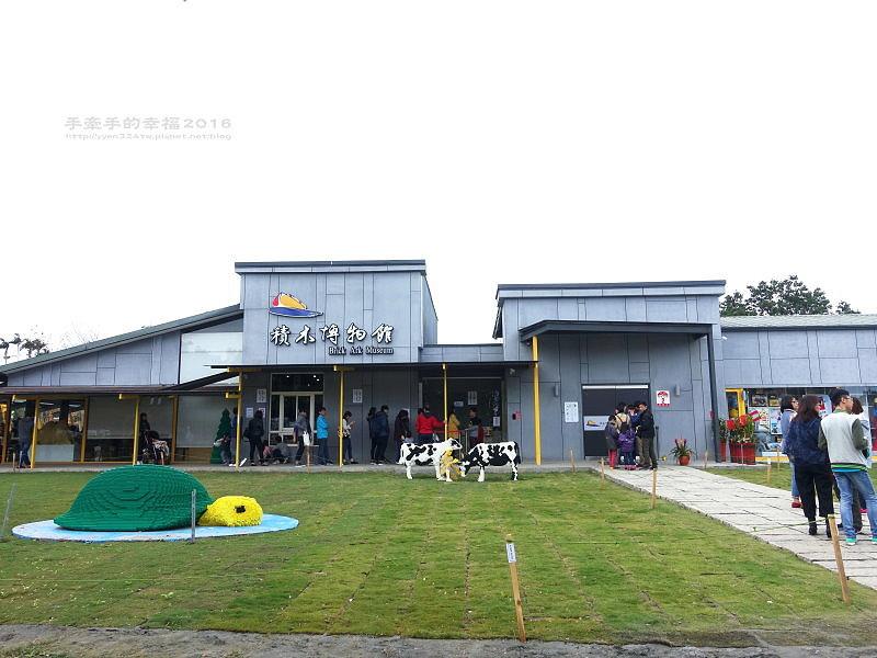 積木博物館160228001