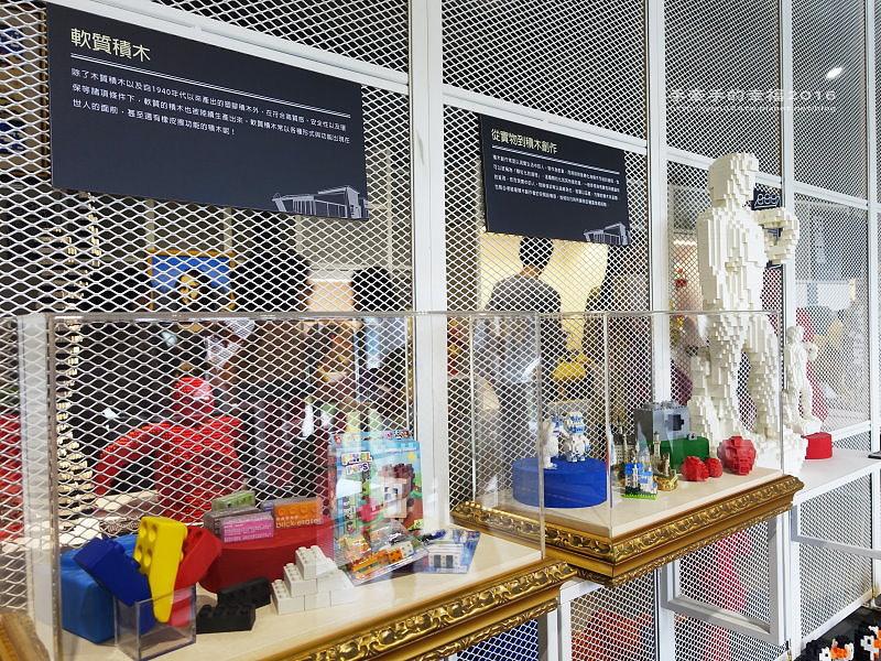 積木博物館160228009