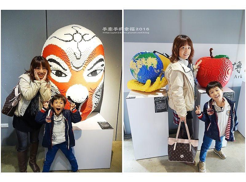 積木博物館160228019