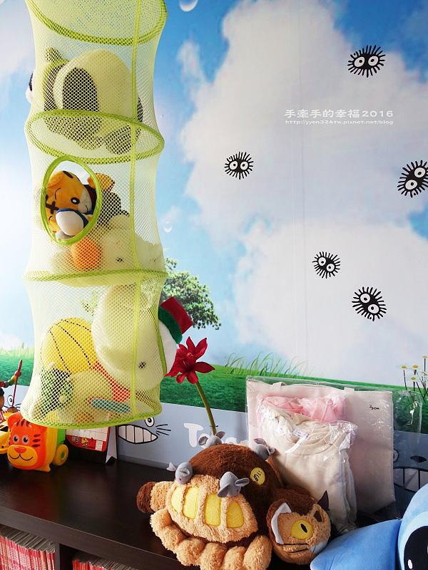 龍貓廚房160322005