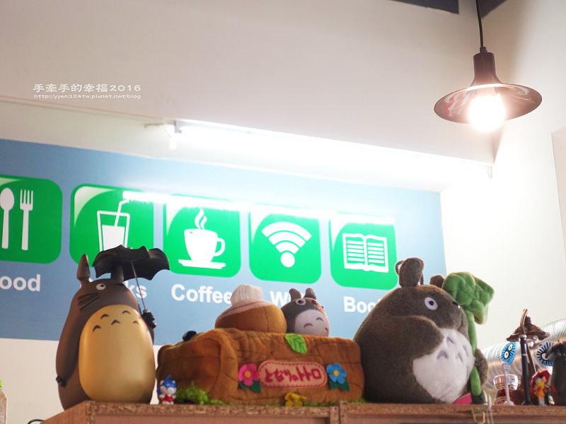 龍貓廚房160322011