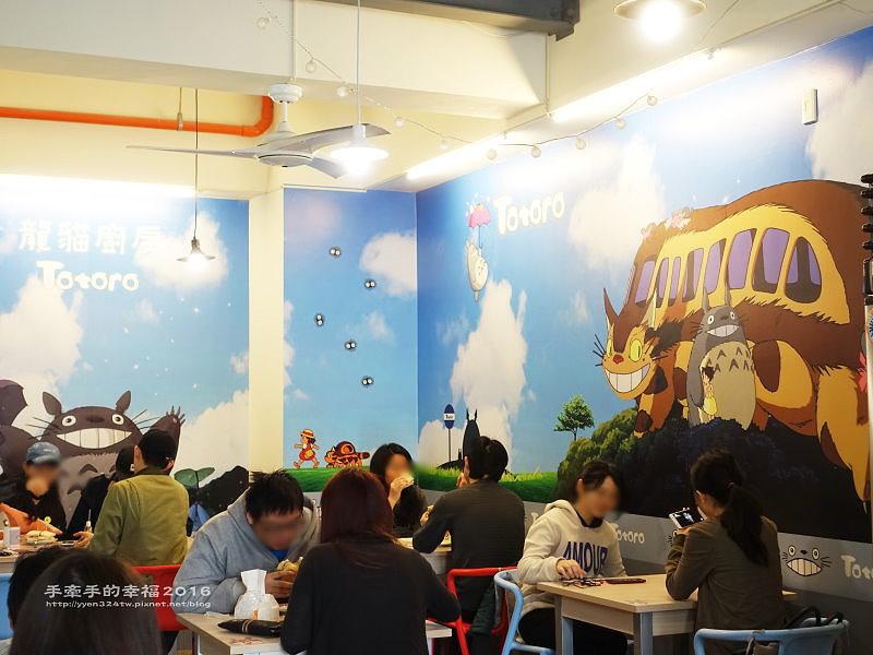 龍貓廚房160322017