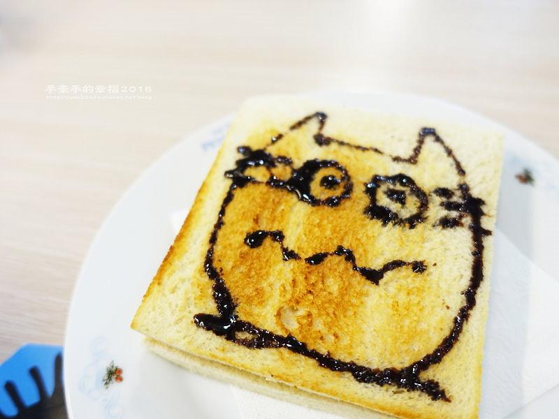 龍貓廚房160322031