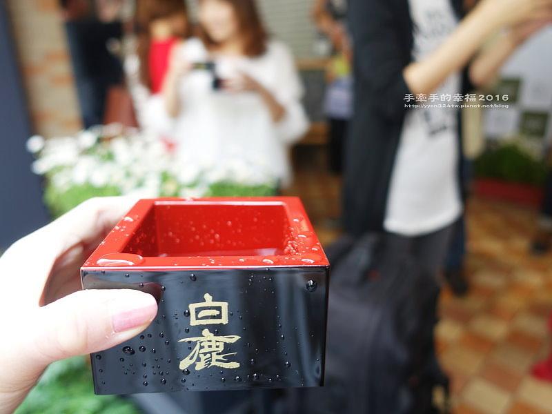 麻茶元160501011