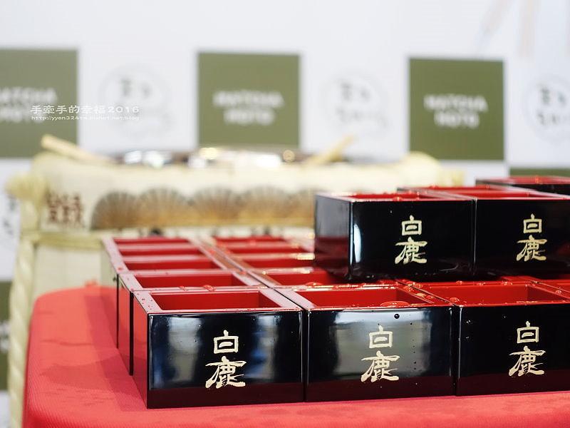 麻茶元160501012