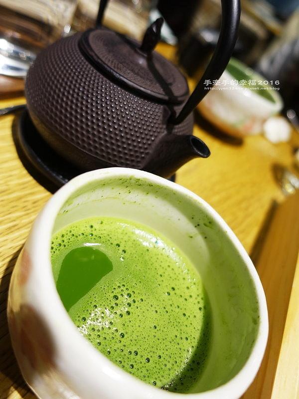 麻茶元160501020