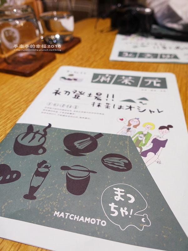 麻茶元160501024