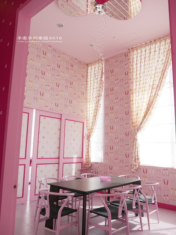 粉紅窩141026010